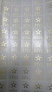 五つ星ひょうご②