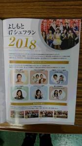 DSC_0192.JPG